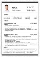 财务高级经理暗纹3-5年经验简历.docx