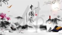 佛学中国风通用模板.pptx