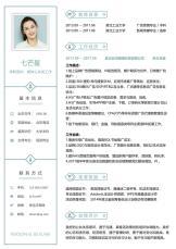 媒体公关行业线条风简历.docx