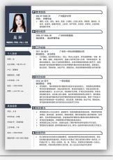 销售代表个人商务简历.docx