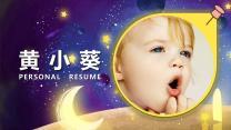 兒童個人成長相冊自我介紹.pptx