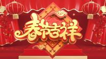国风春节大气活动策划模板.pptx
