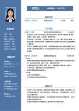 简历范文UI设计师求职参考.docx