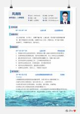 单页简历 人力资源.docx