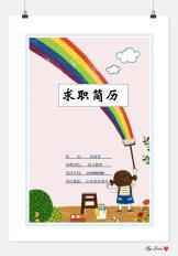 教师简历 教育培训 幼儿老师.wps