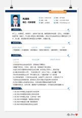实习简历 财务会计 免费简历图标.wps