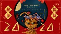 2020新年 鼠年春节通用模板.pptx