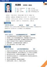 网络销售 微信推广 免费简历图标.wps