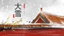 中国风故宫大雪古典PPT模板.pptx