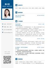 阿里产品运营5年经验简历.docx