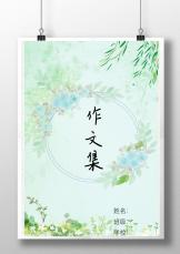 小清新春季花卉学生作文集.docx