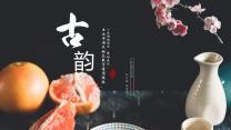中国风桃花教学工作汇报ppt模板.pptx