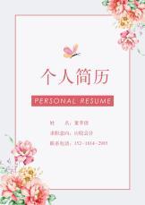 夏招财务个人简历套装.docx