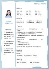 护士3年有经验应聘简历.docx