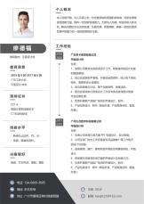 平面设计师单页简历.docx