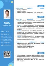 市场营销策划类岗位简历范文.docx