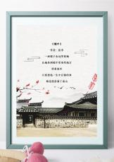 复古中国风建筑信纸.docx
