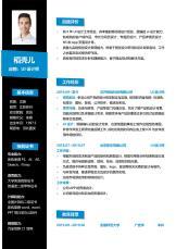 UI设计师求职简历范文.docx