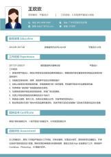 青色简历平面设计师求职.docx