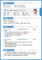 商务蓝财务主管求职简历.docx