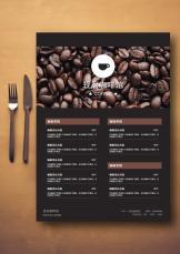 咖啡馆菜单价目表模板.docx