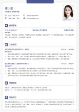 新媒体运营5年经验简历.docx