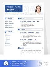 护士个人求职简历模板.docx