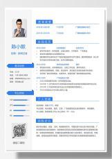 新闻媒体记者简历.docx
