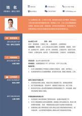 秋招土建工程师个人简历.docx