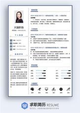新媒体运营主管3年经验简历.docx