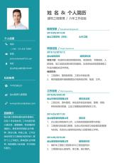 秋招工程资料员主管简历.docx