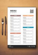 餐厅菜单点菜单简约模板.docx