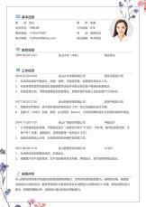 秋招平面设计个人简历.docx