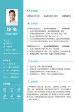 秋招建筑工程助理个人简历.docx