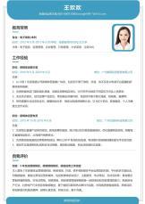 文艺风新媒体运营主管秋招简历.docx