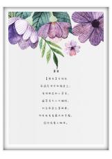 水彩美丽紫色花卉信纸.docx