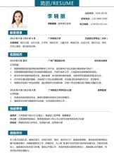 稳重大气初中语文教师简历.docx