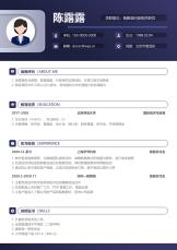 简约紫色网页风格销售顾问单页简历.docx