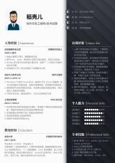 质感酷黑软件开发岗位单页简历.docx