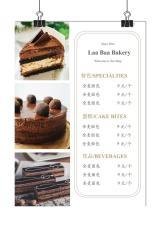 棕色简约蛋糕店价目表.docx