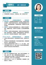 新媒体运营职场商务风简历.docx