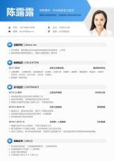 简约蓝色外科实习医生单页简历.docx