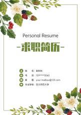 小清新求职简历封面模板.docx