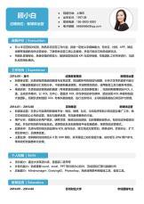 新媒体运营岗位个人简历模板.docx