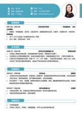新媒体运营应届生实习无经验简历.docx