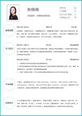 时尚应届生新媒体运营简历.docx