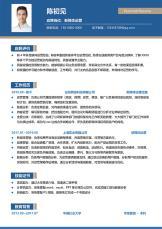 互联网多年经验新媒体运营简历.docx