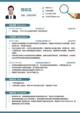 单页简历证券金融分析类岗位求职模板.docx