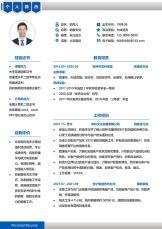 销售类岗位个人求职简历模板.docx