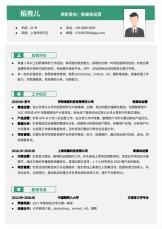 简洁样式新媒体运营求职单页简历.docx